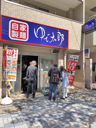 190413ゆで太郎門前仲町店1.jpg