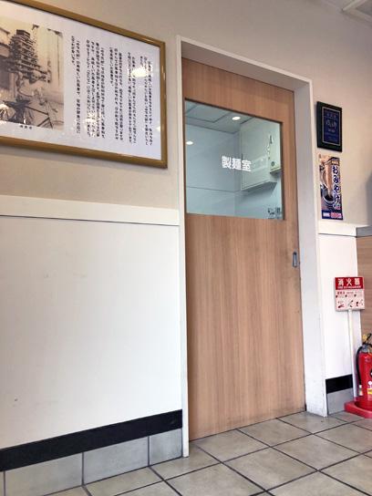 190414太郎行徳製麺室.jpg