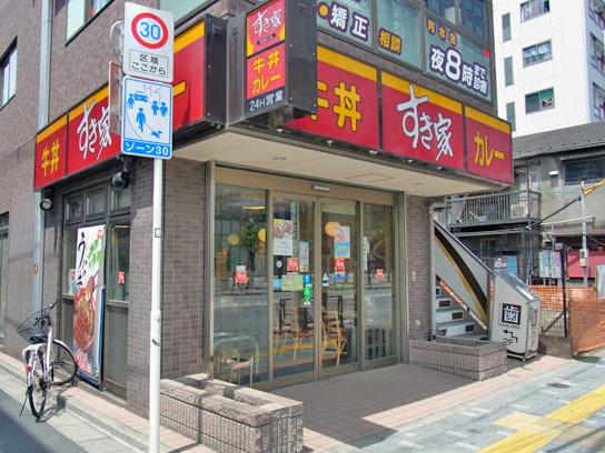 190503すき家錦糸公園店.jpg