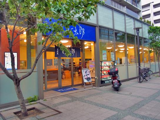 190514ゆで太郎豊洲店.jpg