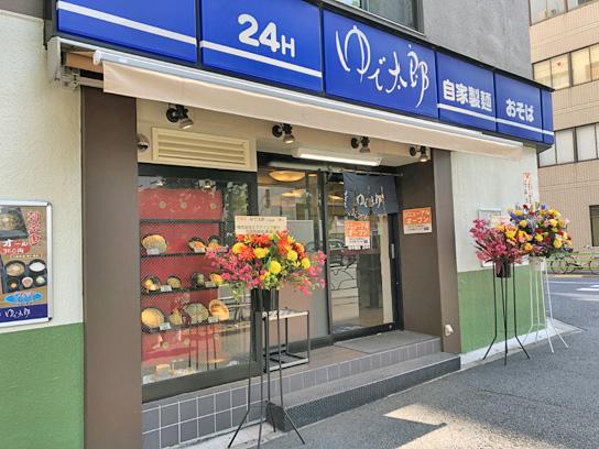 190527ゆで太郎入船店.jpg