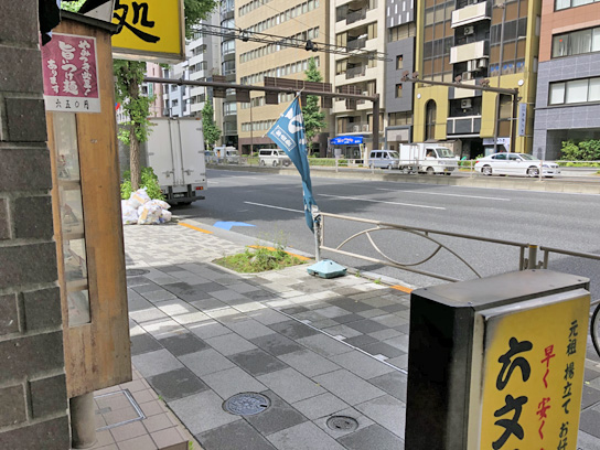 190611六文大門六花臨む.jpg