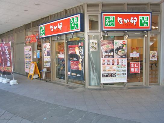 190616なか卯豊洲店1.jpg