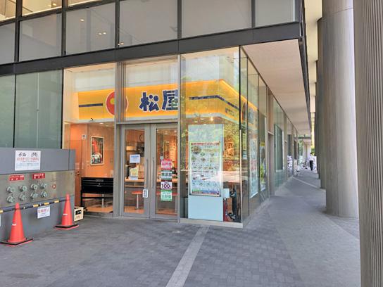 190617松屋豊洲店2.jpg