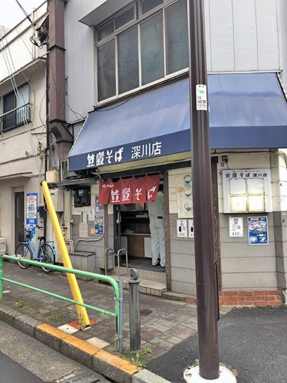 190706笠置そば深川店.jpg