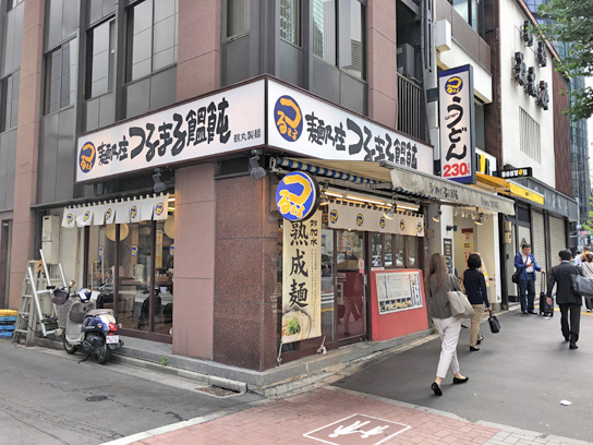 190710つるまる新橋店.jpg