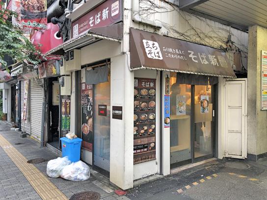 190728そば新御茶ノ水店1.jpg
