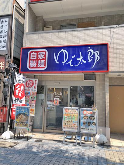 190729ゆで太郎門前仲町店1.jpg