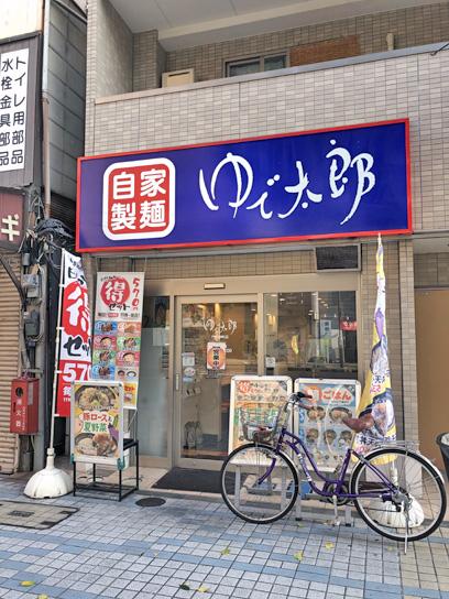 190818ゆで太郎門前仲町店.jpg