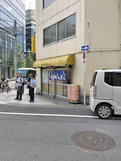 190821スエヒロ八丁堀店.jpg