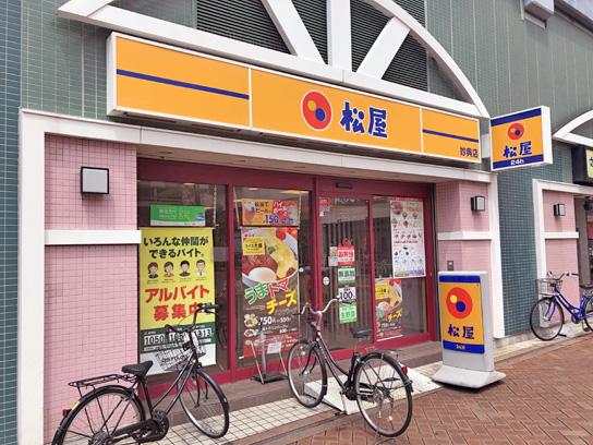 190824松屋妙典店.jpg