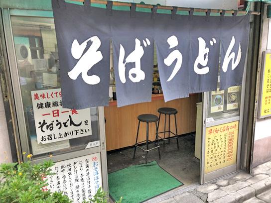 190906六文神田須田町店1.jpg