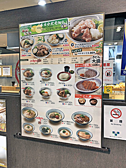 190908親父製麺所浜松町グランドメニュー.jpg