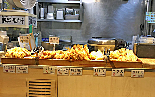 190908親父製麺所浜松町天在庫.jpg
