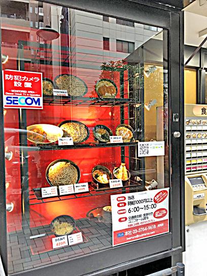 190913太郎新川2丁目ウインドディスプレイ.jpg