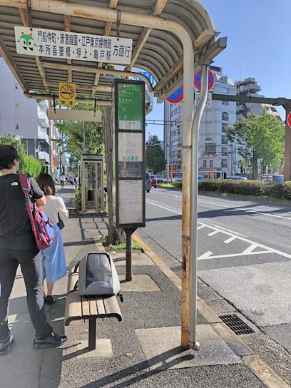 190917越中島バス停.jpg