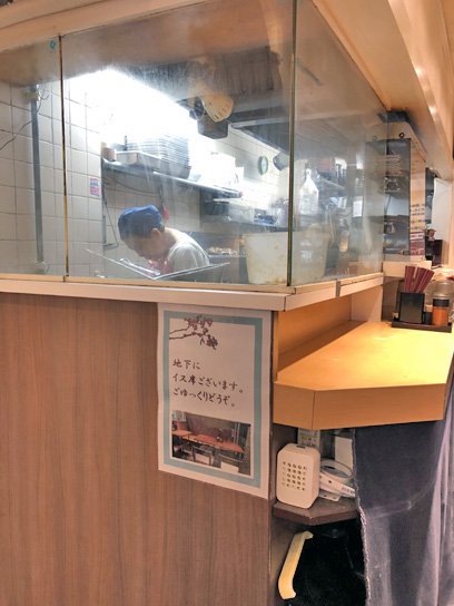 190928よもだ日本橋厨房2.jpg