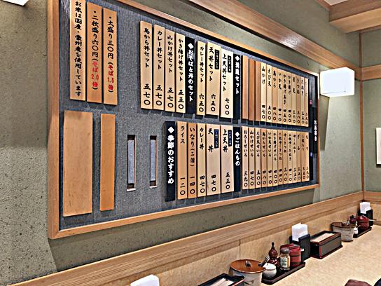191002小諸京橋店内メニュー.jpg