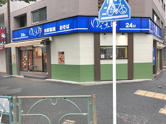 191006太郎入船店1.jpg