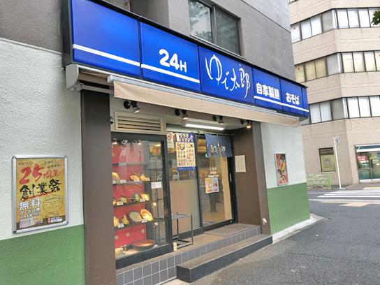 191006太郎入船店2.jpg