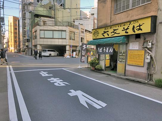 191106六文そば神田須田町1.jpg