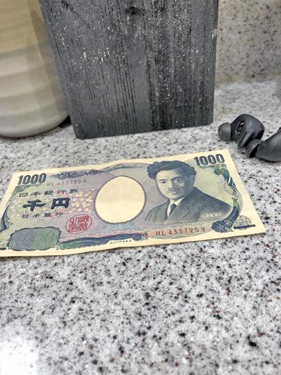 191113小諸神田支払い準備.jpg
