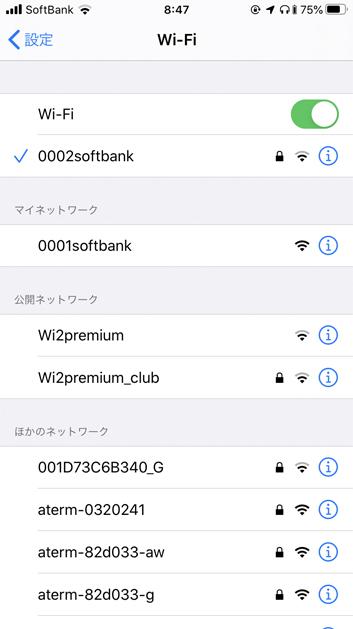 191113小諸神田Wi-Fiオケ.jpg