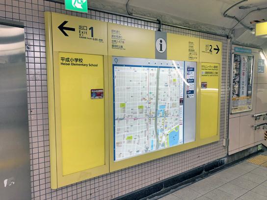 200109三丁目メトロ出口1.jpg