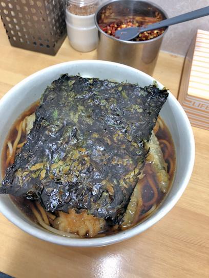 200109三丁目野菜天そば1.jpg