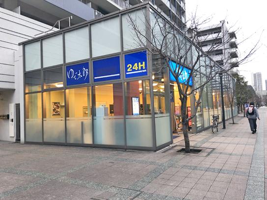 200111太郎豊洲店.jpg