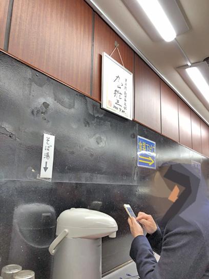 200124新田毎店内2.jpg