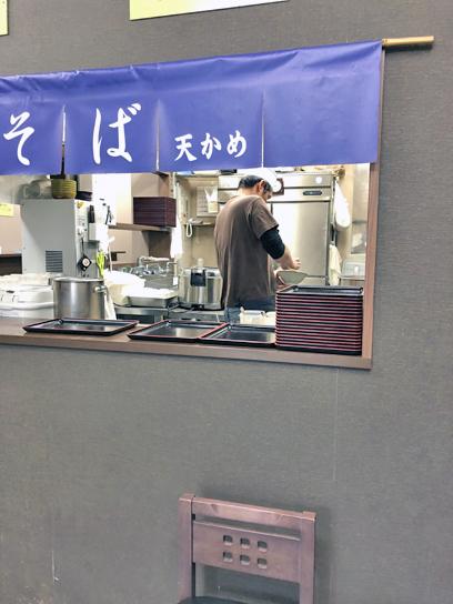 200125天かめ江戸川橋厨房作成中.jpg