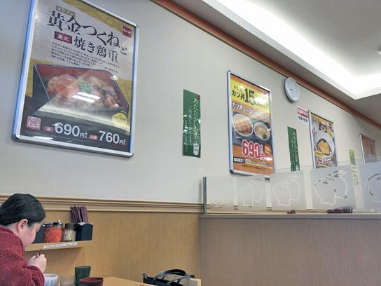 200129なか卯豊洲店内ポスター.jpg