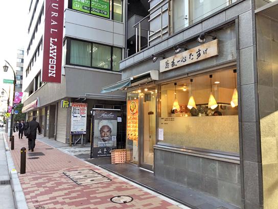 200130たすけ八重洲店.jpg