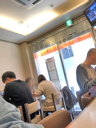 200203三好弥店内.jpg