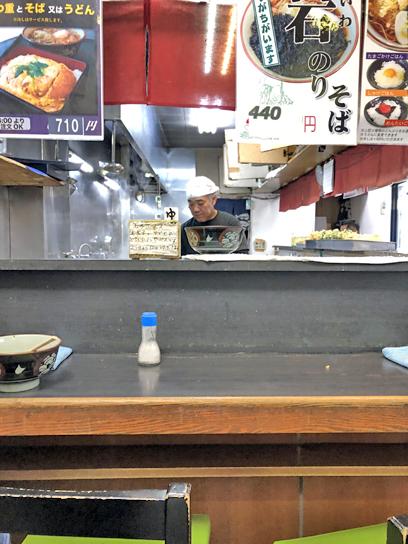 200211文殊両国駅前厨房作成中.jpg