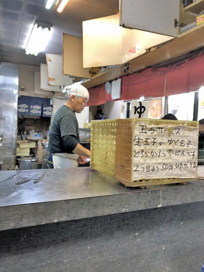 200211文殊両国駅前厨房玉サ.jpg