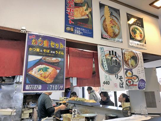 200211文殊両国駅前店内写真メ.jpg