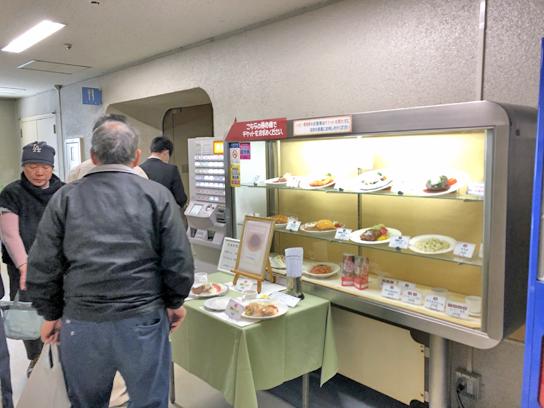 200221中央区役所グリル入口2.jpg