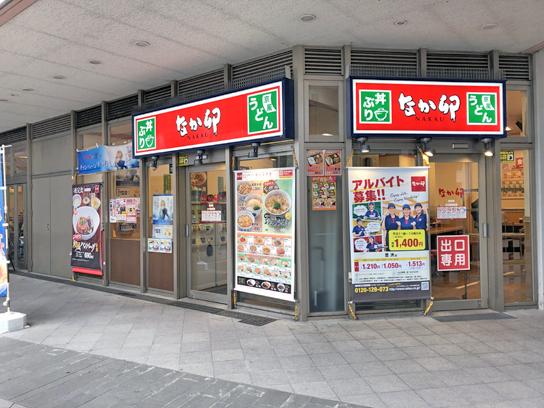 200222なか卯豊洲店.jpg