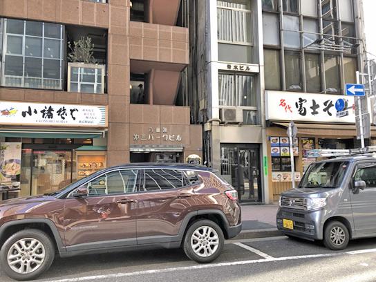 200223富士そば八重洲店1.jpg