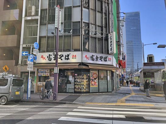 200223富士そば八重洲店2.jpg