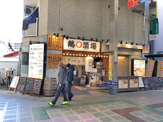 200228鶏◯酒場@蒲田.jpg