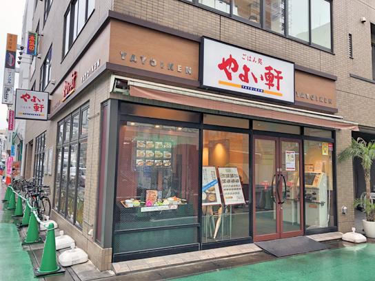 200302やよい軒行徳店.jpg