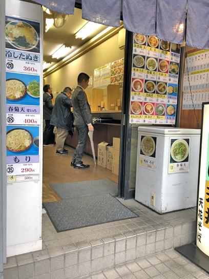 200323天花そば1.jpg
