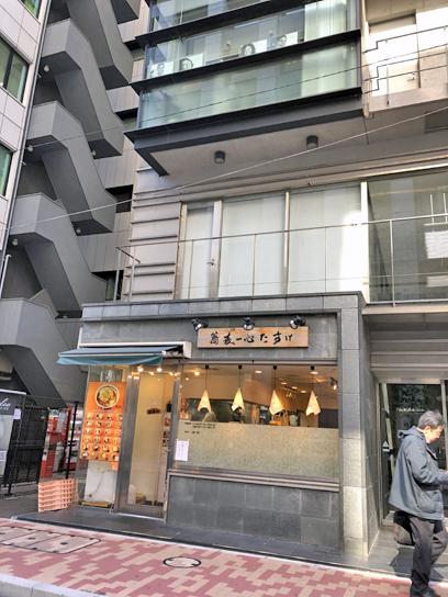 200325蕎麦一心たすけ八重洲店.jpg