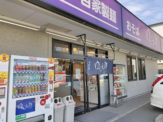 200326太郎東雲店3.jpg