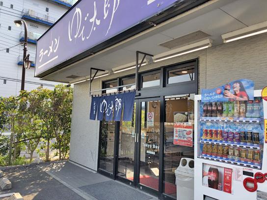 200326太郎東雲店4.jpg
