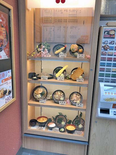 200327梅もと中野ウインドディスプレイ.jpg