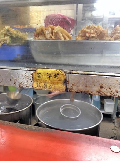 200408六文人形町厨房天在庫.jpg
